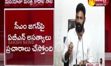 Minister Kodali Nani Fires On ABN Radha Krishna