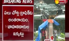 Heavy Rain Lashes Many Parts Of Hyderabad