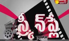 screen play 26 june 2021