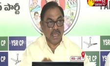 YSRCP MLC C Ramachandraiah Press Meet At Kadapa