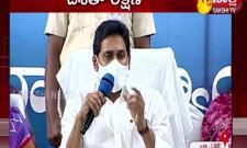 CM YS Jagan Speech On Disha App Awareness Program At Gollapudi