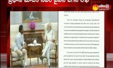 AP CM YS Jagan Writes Letter To PM Modi