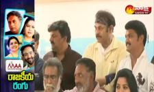 maa elections 2021 latest update news