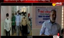 MLA Chevireddy inaugurated the oxygen covid center in chandragiri constituency