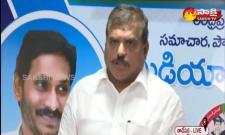 Minister Botsa Satya Narayana Press Meet At Tadepalli