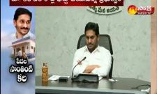 AP CM YS Jagan Review On Housing Scheme