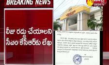 Hyderabad: NTR Trust Bhavan In Dispute