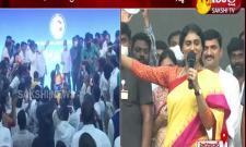 YS Sharmila Meets Social Media Team