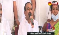 Hyderabad: Etela Rajender Resigned To TRS And Huzurabad MLA Post