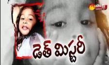 sakshi ground report on vishaka sindu sri death mystery