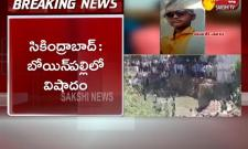 Secunderabad: Kid Fall In Nala And Deceased