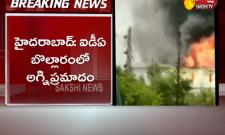 Hyderabad: Fire Accident In Module Industries At Bollaram