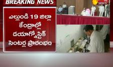 Telangana: CM KCR Decided To Start Diagnostic Centers
