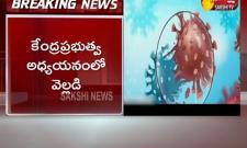 New Variant Of Coronavirus In India