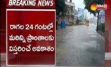 Heavy Rain Forecast In AP And Telangana