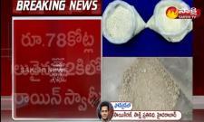 Heroin Worth 70 Crore Seized At Shamshabad Airport