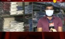 Sakshi Special Focus On Ready Made Garments Industry