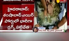 Hyderabad: Drugs Seized In Shamshabad airport