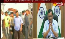 Arvind Kejriwal Asks Questions Central governament Over Ration Delivery Scheme