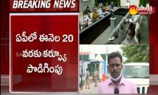 Curfew Extended Until June 20 In Andhra Pradesh