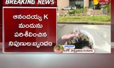 AP: High Court Green Signal To Anandayya K Medicine