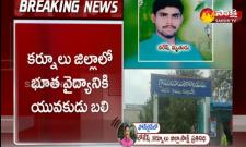 young man died in kurnool