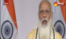 PM Narendra Modi Speech To Nation On Covid