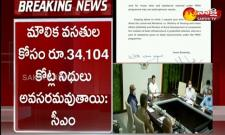 jagan mohan reddy wrote letter to pm modi