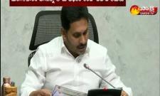 jagananna Thodu For Small Traders In Andhra Pradesh