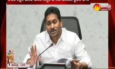 CM YS Jagan Releases Jagananna Thodu Loan Amount To Beneficiars Accounts