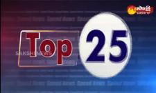 Top 25 News @ 7AM 08 June 2021