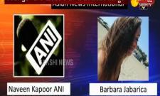 Barbara Jabarika About Mehul Choksi