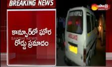 road Accident In kanpur And Yogi Adityanath Announces 2 Lakh Ex Gratia