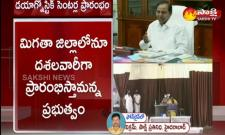 19 Diagnostic centers open in Telangana today
