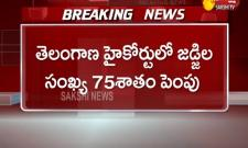 Hyderabad: CJI Approved To Increase TS High Court Judge Posts