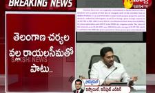 AP CM YS Jagan Letter To PM Modi And Water Energy Minister On Water Dispute
