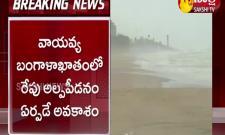Rains Across Andhra Pradesh For Next Three Days