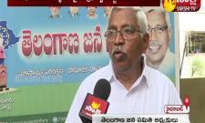 TJS has not been merged into any party: Pro: Kodandaram