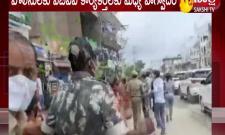 Narayanapet: ABVP Activists Attempt Block Minister KTR Convoy