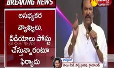 Youtube Channel Insults Mohan Babu, Cyber Crime Case Filed