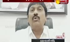 UmaShankr Fire On AyyannaPathrudu