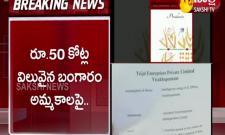 Visakhapatnam: Massive Fraud In Gold Sales