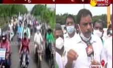 Visakha Steel Plant Workers Bike Rally