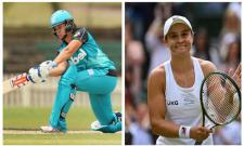 Ashleigh Barty Was Once A Cricketer, Played For Brisbane Heat In Womens Big Bash League - Sakshi