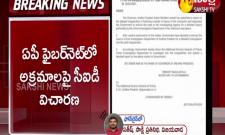 AP Government Orders CID Investigation On Corruption In Fiber Net Project