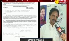 We Submit Report To Government On Fibernet Scam Of TDP Gowtham-reddy