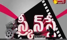screen play 10 july 2021
