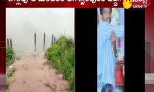 A Man Jumps Into Godavari River With Two Kids In Andhra Pradesh