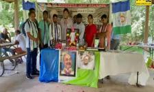 NRI Telugu People And YSRCP Leaders Offer Their Tribute To Late CM YS Rajasekhara Reddy