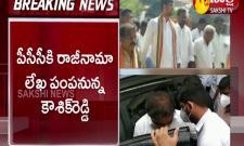 Hyderabad: Huzurabad Congress Leader Kaushik Reddy Resigns To Party